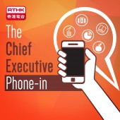 Chief Executive Phone-in