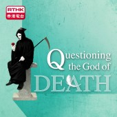 Questioning the God of Death
