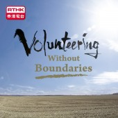 Volunteering Without Boundaries