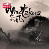 Windtakers