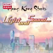 Hong Kong Stories - Light and sound