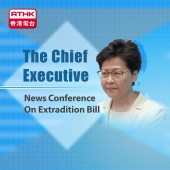 Chief Executive news conference on extradition bill