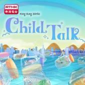 Hong Kong Stories -  Child Talk