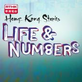 Hong Kong Stories-Life and Numbers