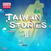 Taiwan Stories II