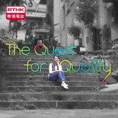 Hong Kong Stories - The Quest For Quality (English Version)
