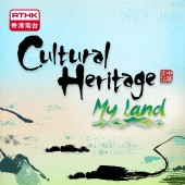 Cultural Heritage2019 - My Land (English Verson)
