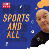 Sports and All