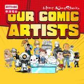 Hong Kong Stories - Our Comic Artists (English Version)