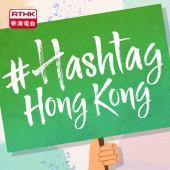 #Hashtag Hong Kong
