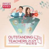 Outstanding Teachers