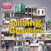 Building Guardians