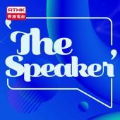 The Speaker 2021